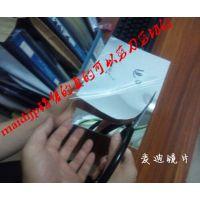 生产pc塑料镜,可以任意弯曲,针缝制镜,安全不碎非玻璃镜