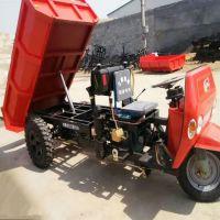 全新性能稳定柴油三轮车 加重后桥液压自卸工程三轮车价格