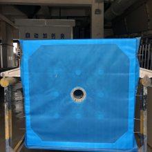 板框压滤机滤布 板框压泥机滤布 板框滤布