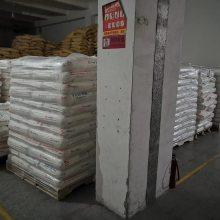 PA66河南神马尼龙 EPR24用作改性塑料,还可用于纺制棕丝、短纤维等纺丝行业
