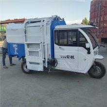 电动垃圾车 侧装垃圾车 餐厨垃圾车 价格面议