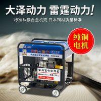 北京300A柴油发电式电焊机