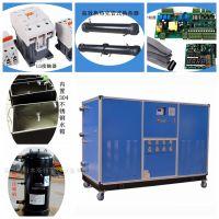 开炼机冷却水机(水冷式开炼机恒温冷却系统)
