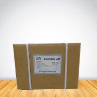 食品级单月桂酸甘油酯厂家 单月桂酸甘油酯用途