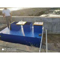 甘肃牧场养猪养牛场污水处理设备加工