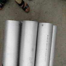 S30408不锈钢无缝厚壁管44×7.5现货 提供质量保证书