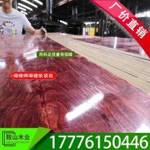 建筑公司简介模板施工现场9层木模板膜覆板工程阻水板胶合板材