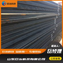 河南 钢板邯钢 q345钢板 中厚板 中板价格 32*2200 铁板切割