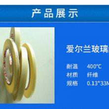 爱尔兰PPl 8416 双面胶 长期耐高温300摄氏度 进口双面胶