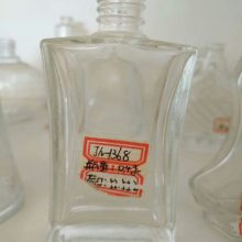 鱼瓶10ML 香水瓶 化妆品瓶 玻璃瓶 泰信