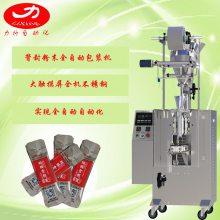 调味料品包装机 袋装果味粉水果咖啡粉剂包装机 粉末定量灌装机
