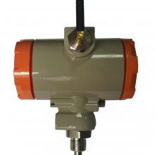 无线采集温度传感器 海水温度无线传感器 厂家供应