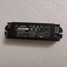 供飞利浦PHILIPS电子镇流器 EB-C136 镇流器 荧光灯镇流器
