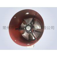 王达厂家直销变频冷却风机