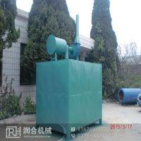 加工定制 无烟机制木炭制作 润合现货供应 连续式制炭机设备 林业机械用 方型炭化炉