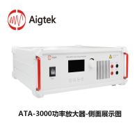 安泰ATA-4051/4052高压功率放大器,深圳供应