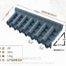 东莞pp一体仿古塑料瓦中式屋檐装饰假门头树脂琉璃瓦片加厚建筑屋顶材料