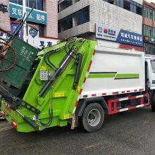 国六6方8方压缩垃圾车***报价 环卫垃圾清运车厂家在哪里