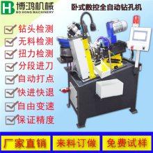 钻孔机-博鸿自动化机械-伺服钻孔机