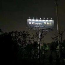 单立柱广告灯