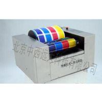 中西油墨打样机/自动匀墨式油墨展色机 型号:M321460库号:M321460