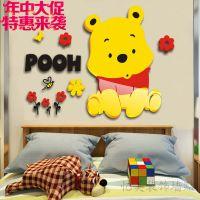 3d立体墙贴亚克力创意贴画床头卡通房装饰墙贴儿童卧室小熊维尼熊