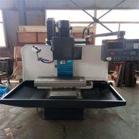 沃玛厂家直供XK7126数控铣床CNC7126立式小型加工中心 可加刀库