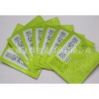 供应面膜包装袋,厂家定做生产,可来样加工