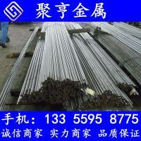 【聚亨特钢】供应宝钢20CrMn合金模具钢20CRMN圆钢规格齐全