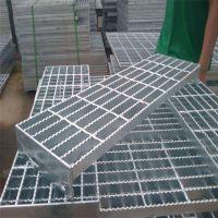 南京钢格板价格 山西钢格板 宁波水沟盖板兴来公司
