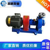 供应RY25-25-160导热油泵 高温热油泵 高温离心泵