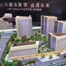 北京CDD创意港嘉悦广场直租【2019~2020】北京CDD兴创国际中心直租