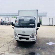 国六跃进小福星汽油3.2米冷藏车价格