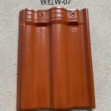 西班牙S瓦厂家双筒瓦平板瓦水泥彩瓦全瓷全角瓦
