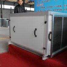 组合式空调机组,新风换气机,净化空调机组生产厂家 山东锦松