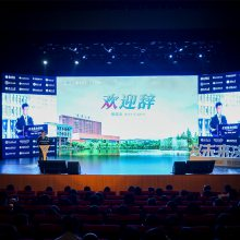 重庆高清P3LED屏、舞台灯光音响桁架设备租赁公司