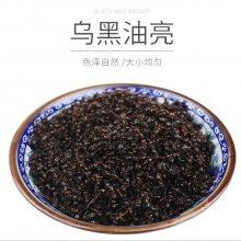正宗野生黑蚂蚁 品质保证