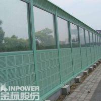 夹胶钢化玻璃透明隔音声屏障厂家内容介绍