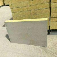 有备案厂家保温岩棉板,外墙铝箔岩棉复合板120kg
