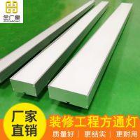 金广豪U型方通吊顶照明灯弧形波浪形铝方通灯波浪铝方通照明材料