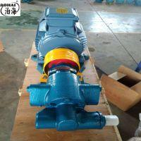 KCB齿轮泵小流量抽油泵泊海厂家直销