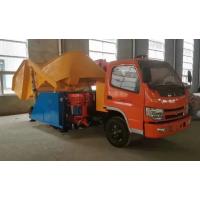 河北华光牌双料斗喷浆机车类型 质量保证