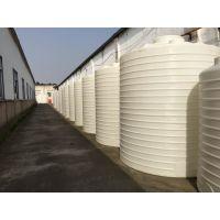镇江塑料厂家PE储罐 10吨塑料储罐10000L平底立式食品储运水箱 林辉可定制