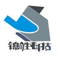 陕西锦胜雾森环保科技有限公司