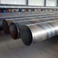 重庆螺旋钢管厂家 保温螺旋钢管加工厂