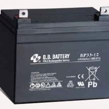 镁镁蓄电池BP33-12密闭阀控式设计12V/33AH铁路备用电池