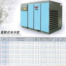 西安稳健节能变频空压机代理商价格