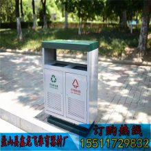 太原小区物业垃圾桶\道路边分类垃圾桶\支持定制环卫标志
