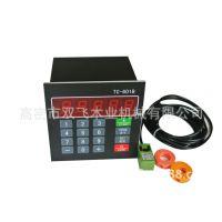 智能位移控制器 TC-601B 电脑定厚仪 厚度控制器 电机行程控制器