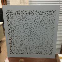 淮北镂空铝单板吊顶 镂空雕花铝单板生产商